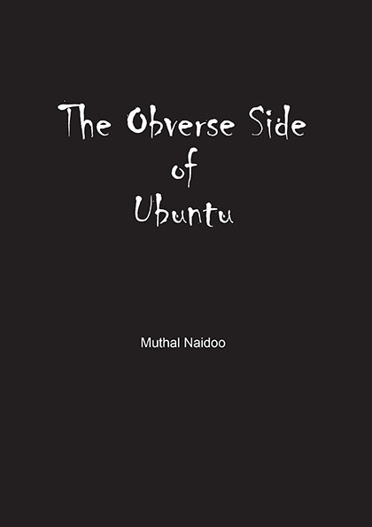 obverse-side-ubuntu